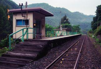 JR山田線・浅岸駅(岩手県:2001年8月)