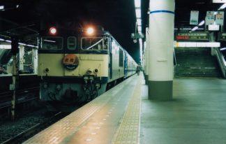 JR東北本線・上野駅・寝台特急「北陸」(東京都:2001年10月)