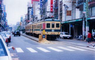 福井鉄道福武線・福井駅前駅(福井県:2001年10月)
