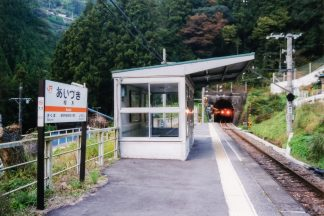 JR飯田線・相月駅(静岡県:2001年11月)