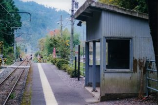 JR飯田線・柿平駅(愛知県:2001年11月)