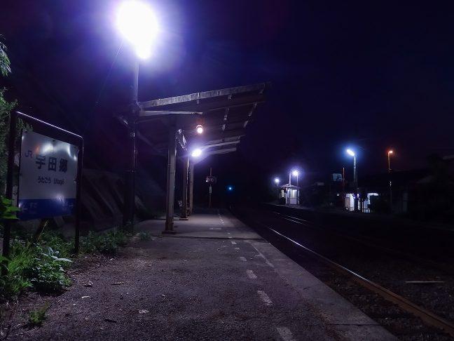 2015年当時は列車の発着もあった下り線ホーム