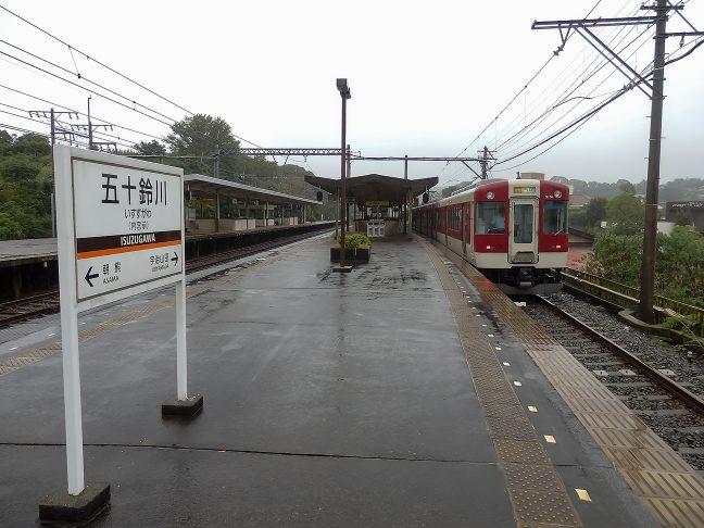 2面4線で待避線を備えた五十鈴川駅で折り返しを待つ大阪上本町行き急行