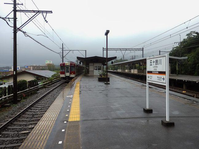 大阪上本町から乗車してきた急行は、大阪上本町への折返し待ち