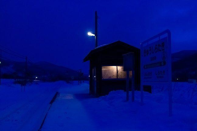 凍てつく朝も、待合室の明かりは温かい