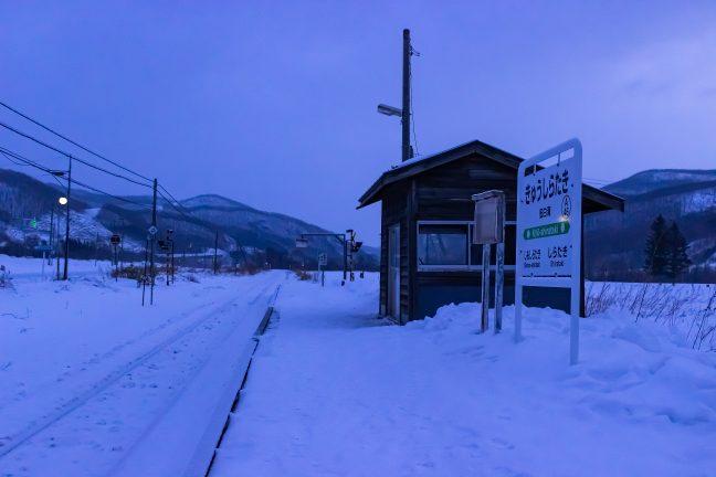 JR石北本線・旧旧白滝駅(北海道:2016年1月)