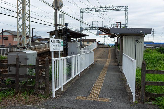 漕代駅下り線ホームの入り口