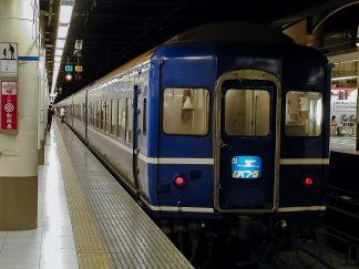 JR東北本線・上野駅・寝台特急「はくつる」(東京都:2002年8月)