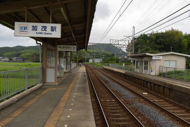 小高い丘陵と水田に囲まれた加茂駅