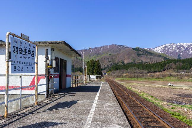 秋田内陸縦貫鉄道・秋田内陸線・羽後長戸呂駅(秋田県:2017年5月)