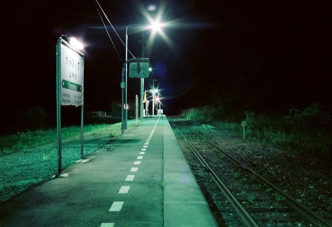 夜の帳を友にして上有住駅に一人佇む