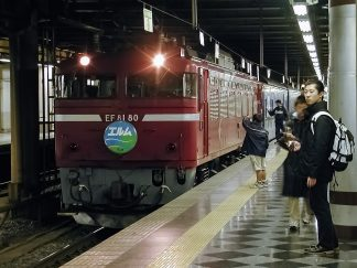 JR東北本線・上野駅・寝台特急「エルム」(東京都:2003年1月)