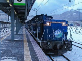 JR函館本線・函館駅・寝台特急「エルム」(北海道:2003年1月)