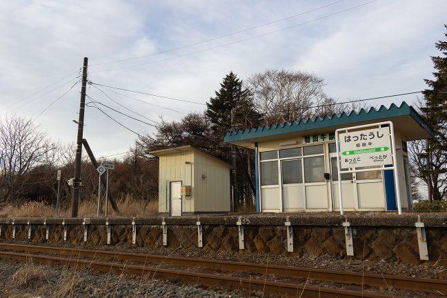 かつての上り線側から駅を間近に眺める