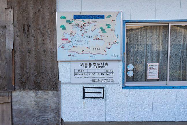 浜島航路もまた海のローカル線だった