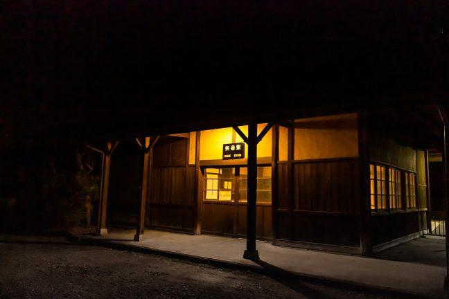 郷愁を醸し出す矢岳駅の正面