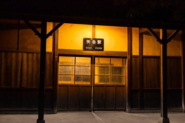 こんな駅舎にホッとする落ち着きを感じるのは私だけではないだろう
