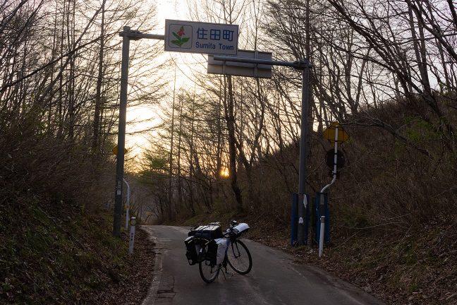 住田町と釜石市の境にある箱根峠