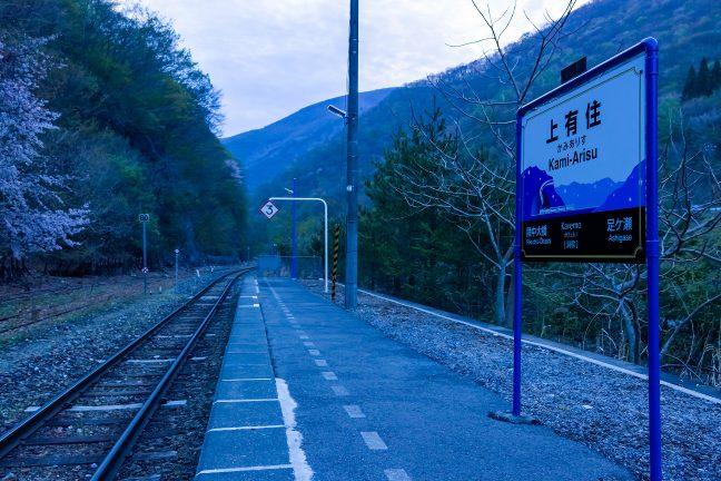 JR釜石線・上有住駅(岩手県:2017年5月)