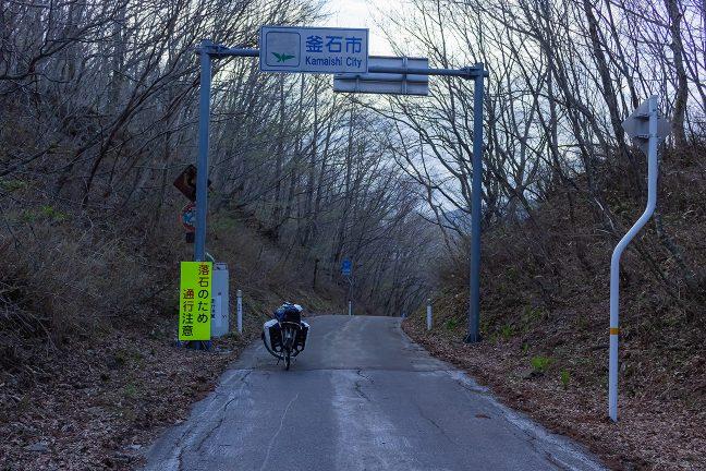 ここから先は、厳しい山岳道路の下りになる