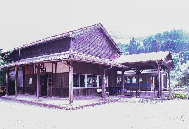 風格ある駅舎の姿は99年当時から変わらない