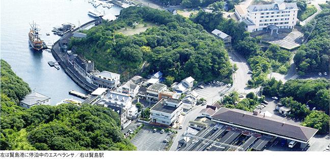 引用図:賢島駅と賢島港「近畿日本鉄道100年のあゆみ(近畿日本鉄道・2010年)」