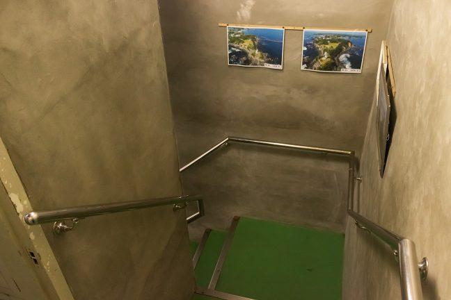 安乗崎も観光解放されているが四角い階段が特徴的