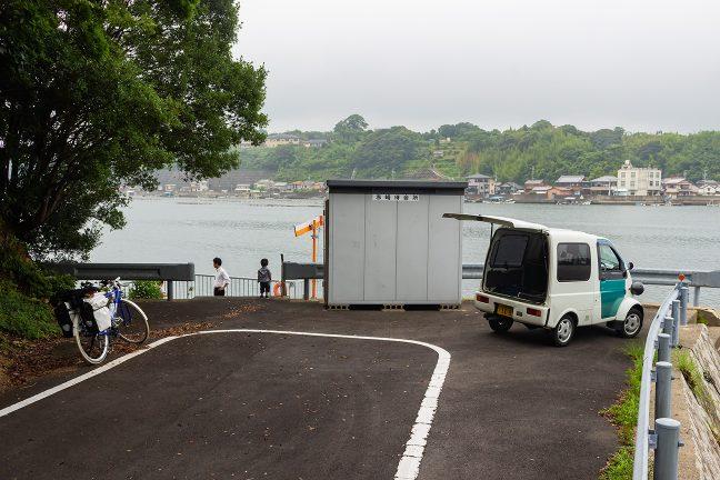 島の北側にある赤崎の渡船場に到着