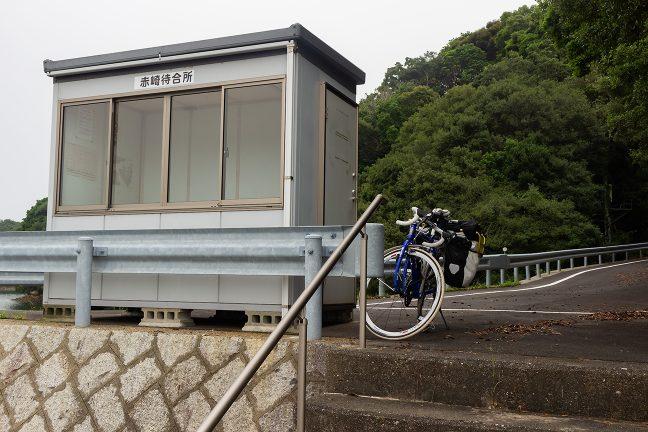 赤崎の待合所はプレハブ小屋