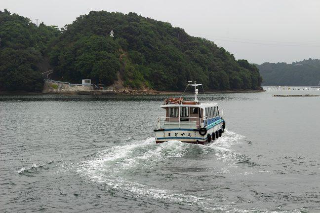 方向転換して赤崎の渡船場を横目に三ケ所に戻っていく