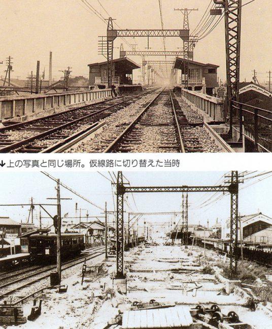 引用図:高架化前後の今里駅付近「80年のあゆみ(近畿日本鉄道・1990年)」